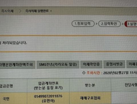 유세윤, 아들 민하 1003만원 기부.jpg