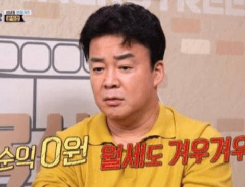 솜씨와 실력은 다르다 (feat. 백종원)