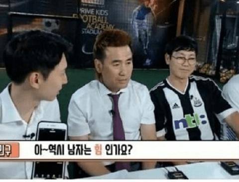 공격력 오지는 김병지(feat.송종국)