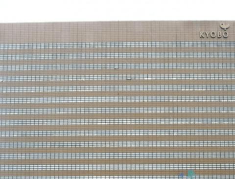 교보 빌딩이 최악의 건축물 중 하나로 꼽히는 이유