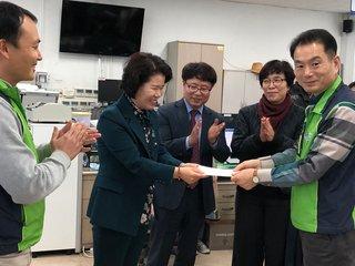 창원공무원노조, 직원 자녀 수능생에 '합격기원' 응원