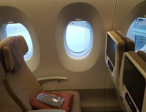 7천원으로 비행기 좌석 업그레이드 받는 방법 (항공사별 정리)