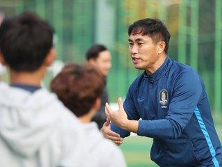 'KFA 레전드와 함께하는 축구클리닉'