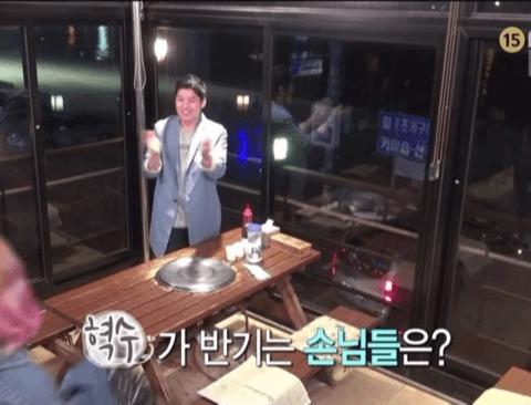 멤버 구성 오지는 권혁수 생일파티.jpg