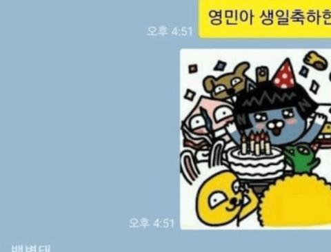 홍철없는 홍철팀(feat.남자들 단톡방)