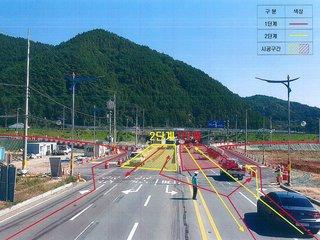 창원 동전일반산단 진입 우회도로 '단계별 개통'