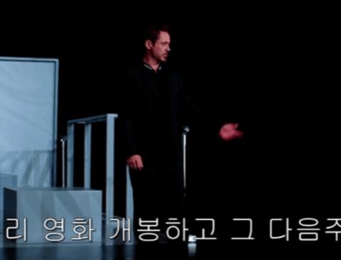 헐리우드, 한국 공략 국뽕마케팅ㄷㄷ.jpg