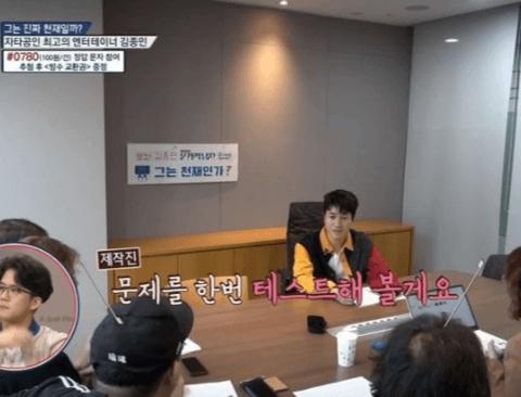[스압] 김종민 천재설 인증 테스트