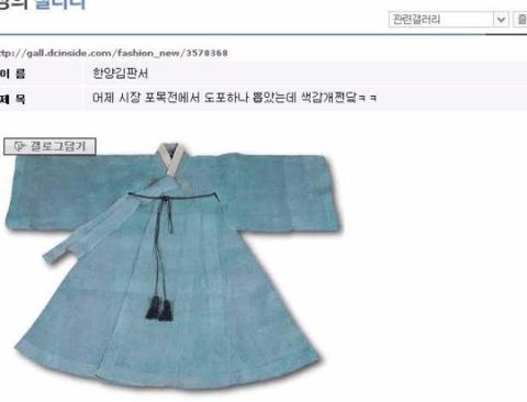 시간을 달리신 디시양반(feat.컨셉러)