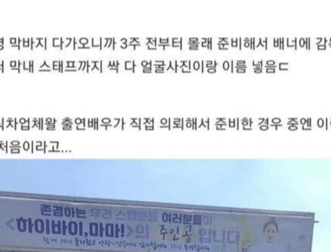 배우 김태희 근황.jpg