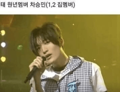 코요태 강제 탈퇴당한 멤버 비하인드 썰