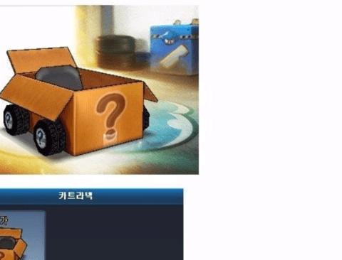 고여서 썩은물 게임의 흔한 실수(feat.넥슨)