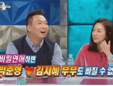 박준형과 김지혜가 사귀는걸 안 믿는 옥동자.jpg