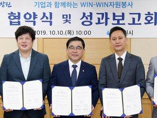 창원 NC다이노스 등 4개 기업 'WIN-WIN 자원봉사'