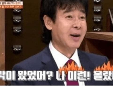 배신감 콸콸콸 느끼는 VJ특공대 성우.jpg