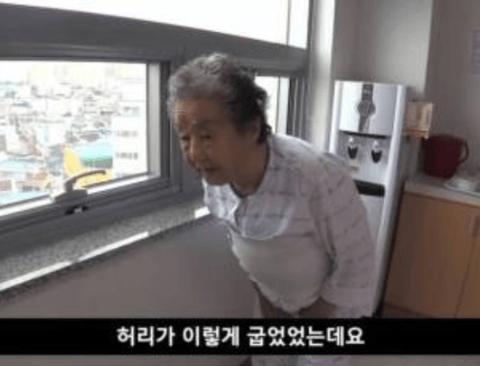 교통사고 후 굽은 허리가 펴진 90세 할머니
