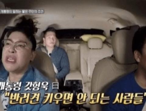 강아지들의 선호 직업 1순위 (feat. 강형욱)