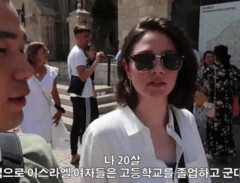 이스라엘 여성이 생각하는 여자들의 군복무jpg