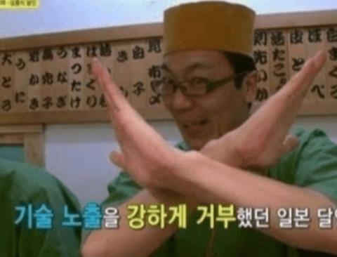 현지 일식대가의 비밀을 쿨하게 공개한 반도의 일식대가
