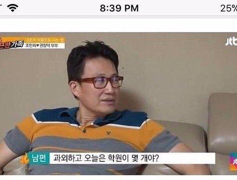 이대 나온 엄마 무시하는 서울대 의대 아빠.jpg