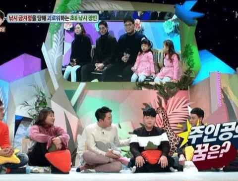 낚시가 취미인 초등학교 6학년.jpg
