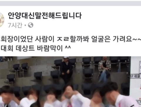 지잡대 학생회장 레전드....jpg