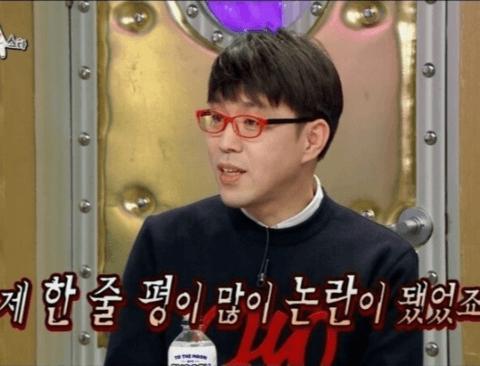 [스압] 영화 기생충 한줄평 논란사태 해명하는 이동진