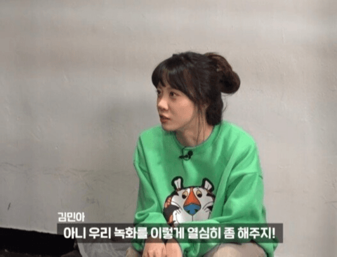 김민아가 jtbc 기상예보를 진지하게 하는 이유