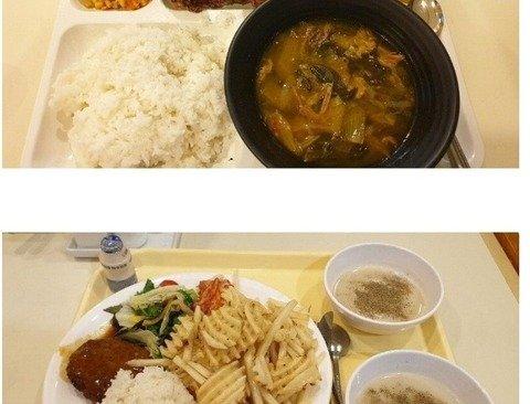 삼성병원 3500원짜리 직원 식당 .jpg