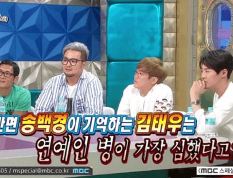 연예인병에 걸렸었던 김태우(feat.박준형)