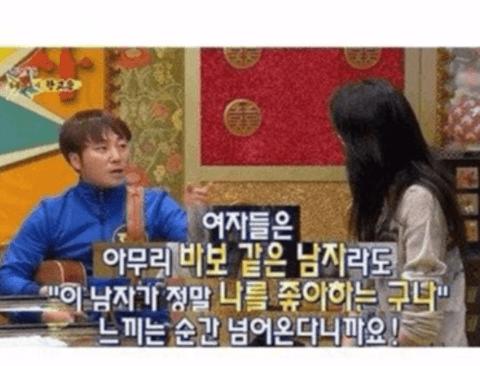예쁜 여자 만나는게 더 쉽다는 올밴(feat.한고은)