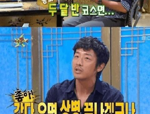 [스압] 하정우 군생활 동티모르 파병 다녀온 썰