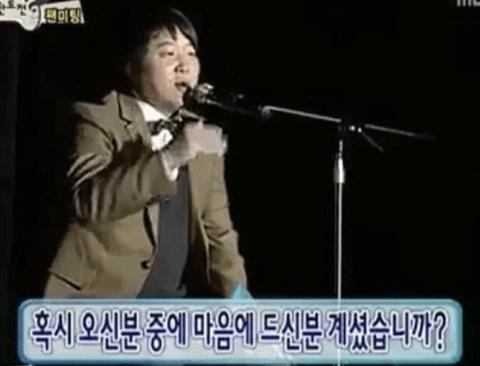 무한도전 팬미팅에서 일어난 소개팅 레전드 (feat. 항도니)