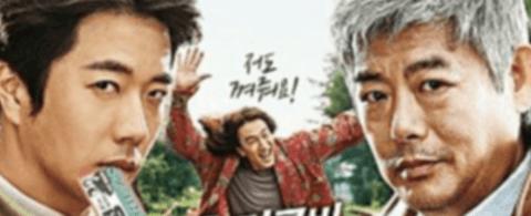 다시 돌아온 권상우 성동일 환상 케미, 영화 '탐정 : 리턴즈'의 관전 포인트 5가지