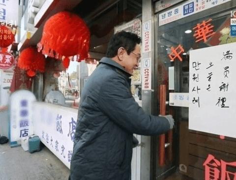 (스압)서울에서 가장 오래된 중국집 간 사딸라