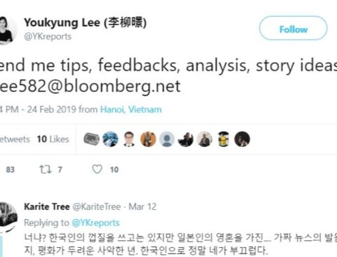 '문재인은 김정은 수석대변인'기사 쓴 블룸버그 기자 근황.jpg