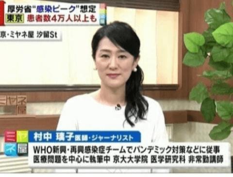 일본 의료체계 박살낸 의사
