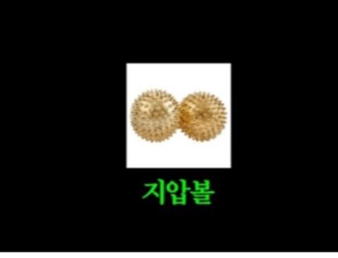 빠꾸없는 라이언 레이놀즈의 한국 물건 맞추기 대참사...jpg