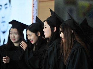 경남 유치원·초등·특수 교사 임용시험 경쟁률 '3.97:1'