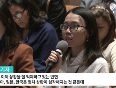 [스압] 중국 여행 제한 풀고 다른 나라 규제하라는 중국 기자