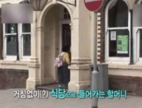 영국 여행을 간 할머니의 영국음식 반응