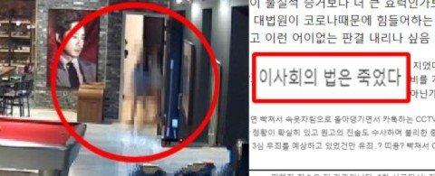 강지환 cctv 밝혀졌음에도 유죄판결이라니? +네티즌 반응