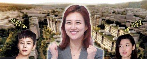 장윤정 아파트 두 달만에 30억 껑충! 재태크의 여왕의 아파트 선택 기준은?