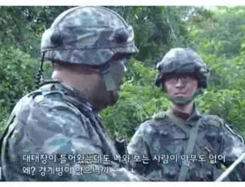 대대장이 오바다 vs 병장이 안일했다