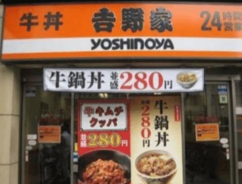 한국에 진출해서 망한 일본 브랜드