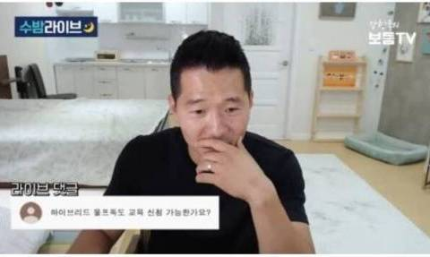 [스압]강형욱이 말하는 울프독