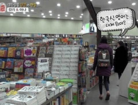 원어민도 못하는 한국식 영어
