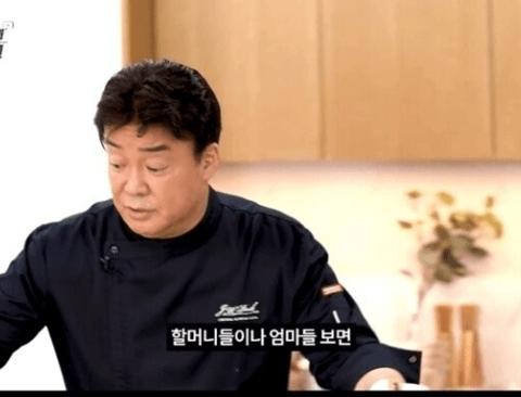 김치 잘 담그는 집들의 숨겨진 비법