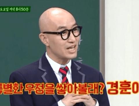 아는형님 묘한 삼각관계(feat. 홍석천)