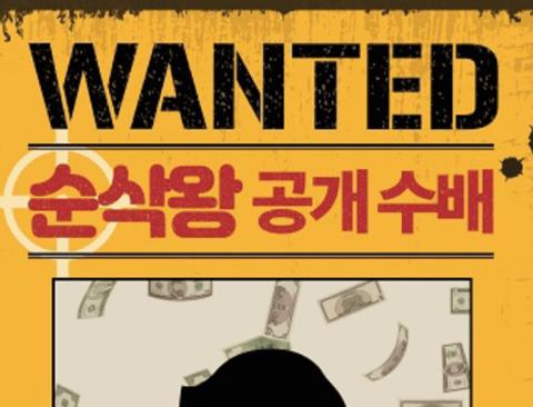 순살치킨 세 마리 20분 안에 먹기 가능?.jpg